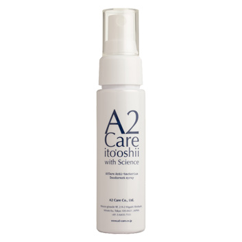 <エーツーケア>A2Care50ml|ANA STORE 旅テクファイル!vol.9