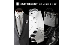 SUIT SELECT|ANA STORE 旅テクファイル!vol.12