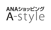 ANAショッピング A-style