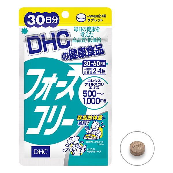 <DHC>ダイエットサポート!フォースコリー